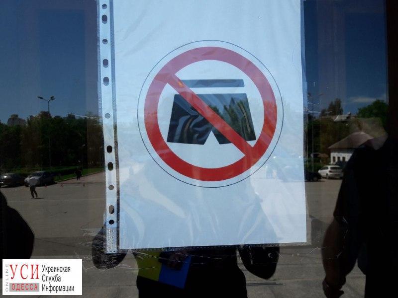 В админзданиях Одесской области ввели летний дресс-код (фото) «фото»