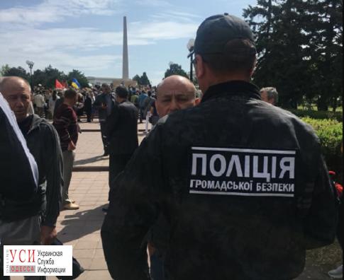 """В Черноморске 9 мая задержали мужчину с плакатом """"Долой бандеровских оккупантов"""""""