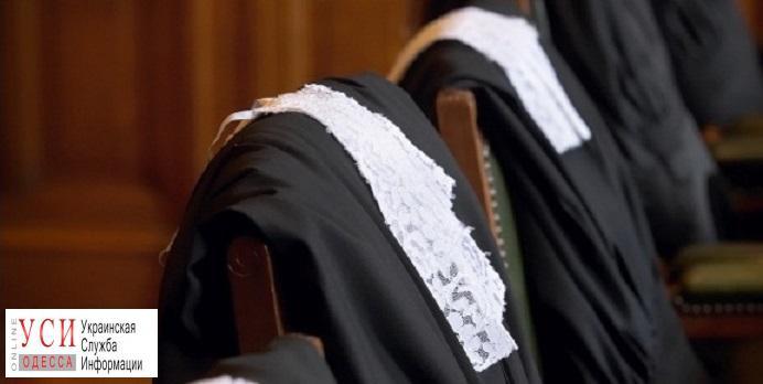ВСП может уволить трех судей из Одесской области «фото»