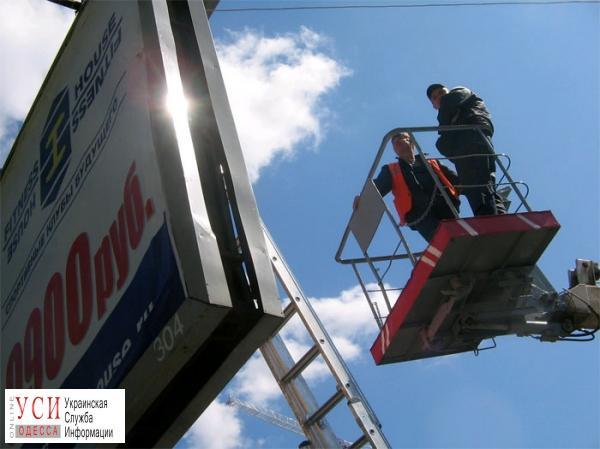 Чиновники не знают, сколько билбордов в Одесской области «фото»