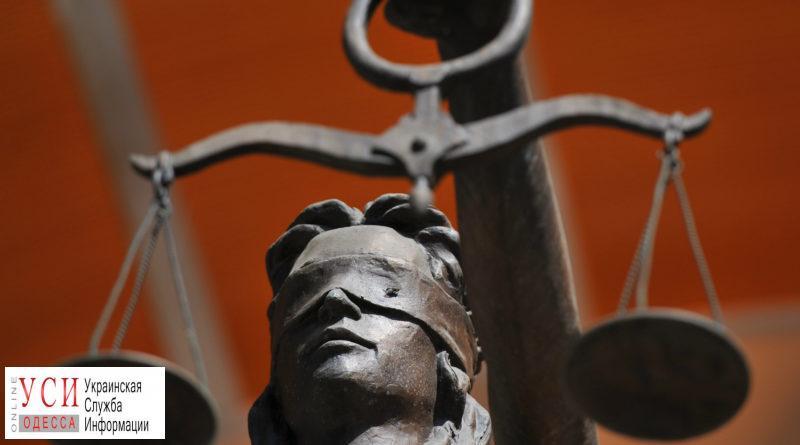 Двух судей Высшего спецсуда отправят работать в Одессу «фото»