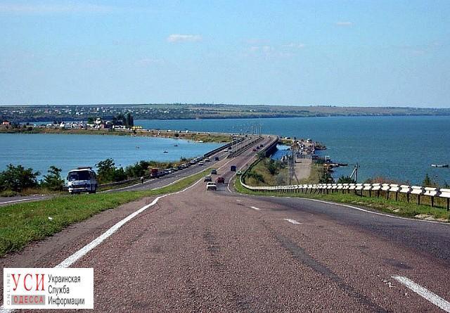 Строительство моста через Хаджибейский лиман по трассе Одесса — Киев откладывается из-за жалобы «фото»