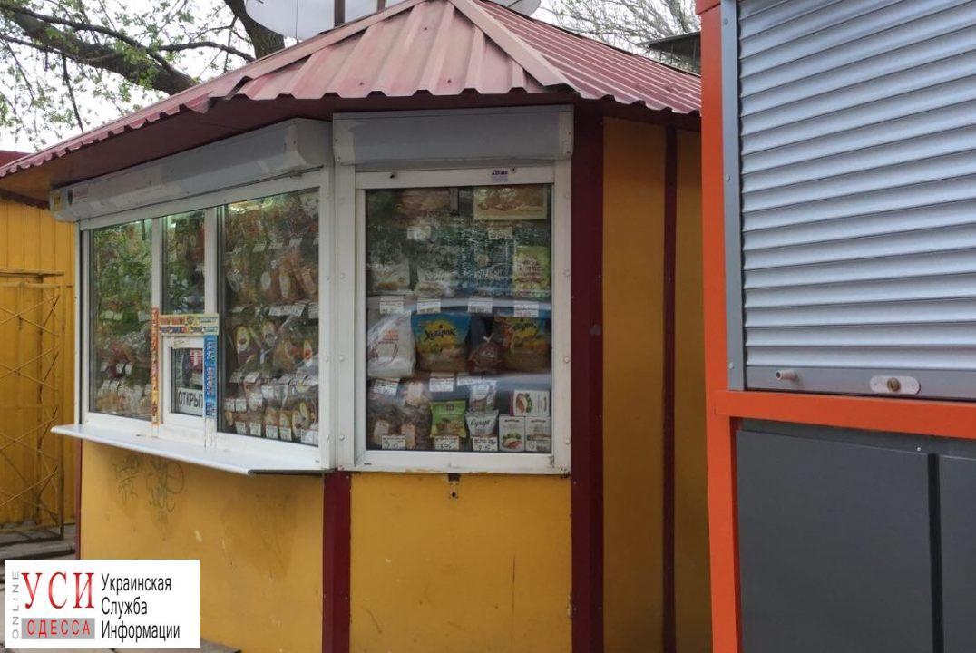 В Одессе с молотка продают 79 киосков «Одесского каравая» «фото»