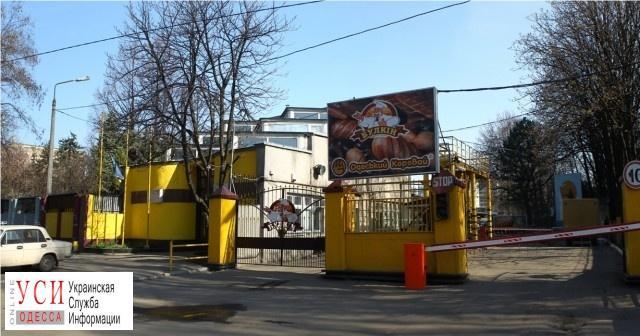 Суд запретил российскому «Сбербанку» распоряжаться «Одесским караваем» «фото»