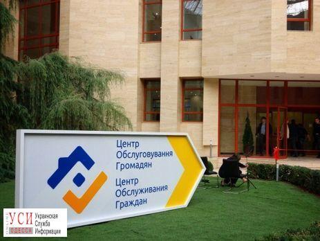 В Одессе назвали главных нарушителей, которые затягивают сроки выдачи документов «фото»