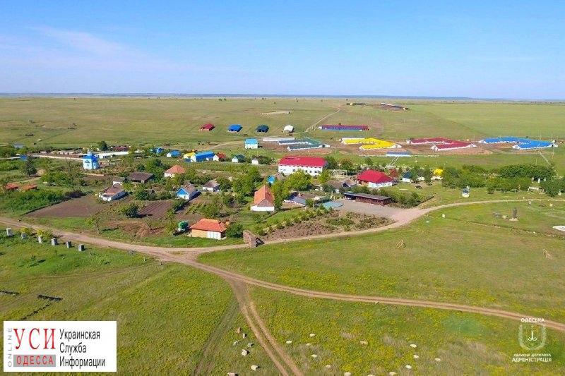 Веселая Долина в Тарутинском районе соревнуется за звание «Невероятного села» «фото»