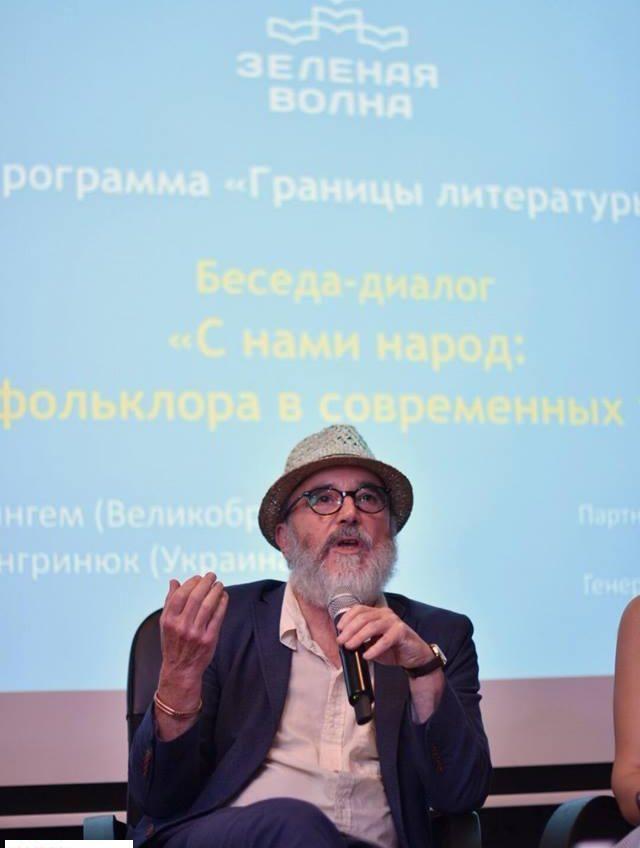 На одесский книжный фестиваль приехал издатель «Гарри Поттера» «фото»