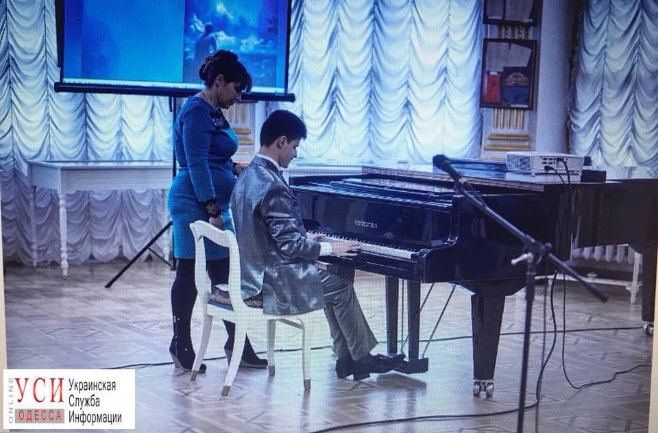 Незрячий студент Одесского педуниверситета выиграл международный музыкальный конкурс «фото»