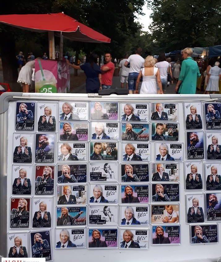 Забрать Винника домой: перед концертом певца продавали магниты по баснословным ценам (фотофакт) «фото»