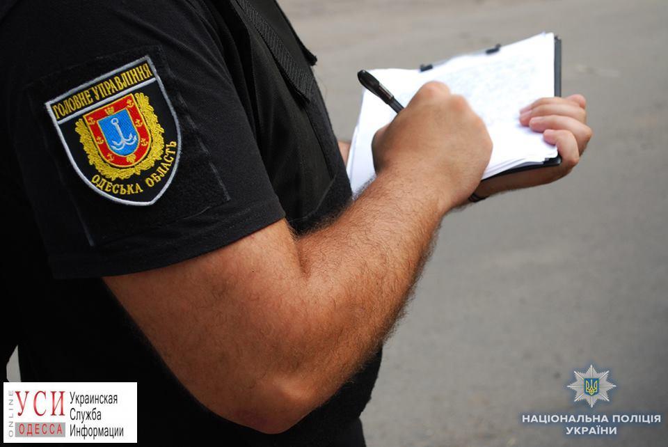 Стрельба на Малиновского: ранен продавец арбузов (фото) «фото»
