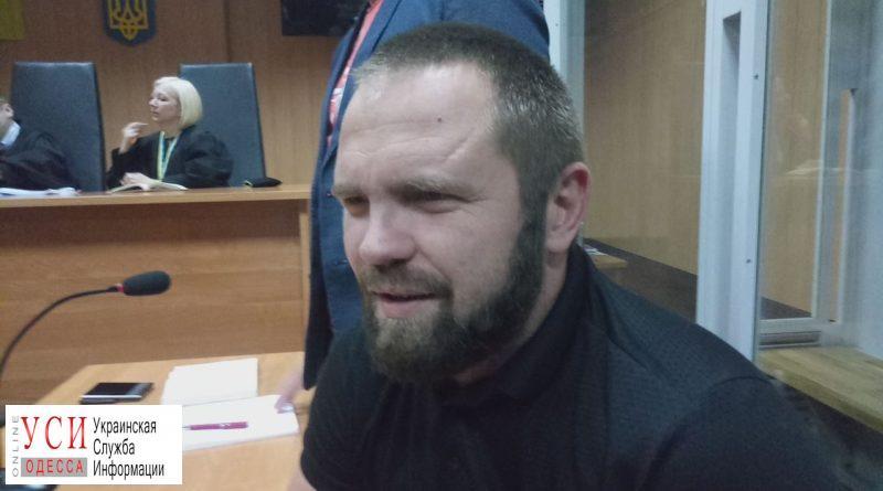 В Одессе сорвался суд над одесситом, стрелявшим в куликовцев 2-го мая «фото»
