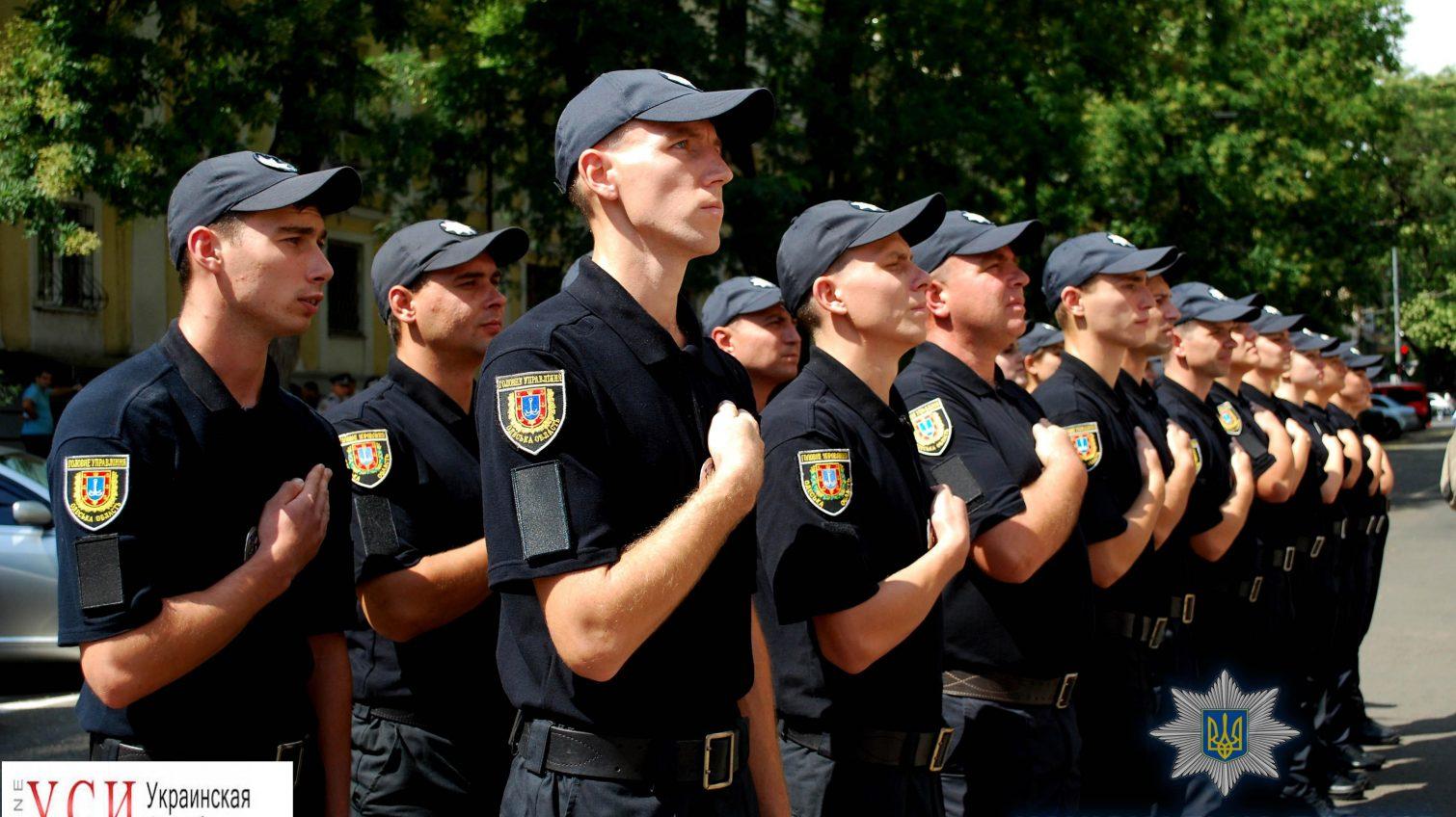 Ряды Одесской полиции пополнили несколько десятков новобранцев (фото) «фото»