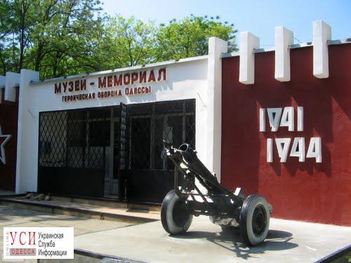 Одесский музей на 411-й батарее заливает водой: часть здания закрыли от посетителей «фото»