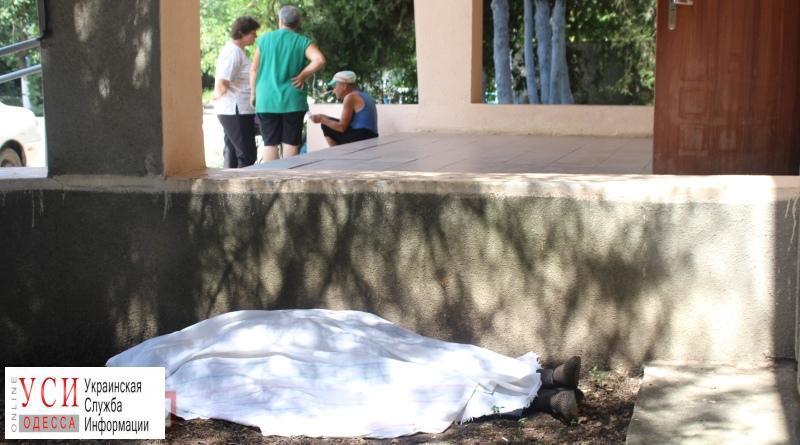 В Одесской области умер пенсионер, его труп пролежал на жаре 4 часа (фото) «фото»