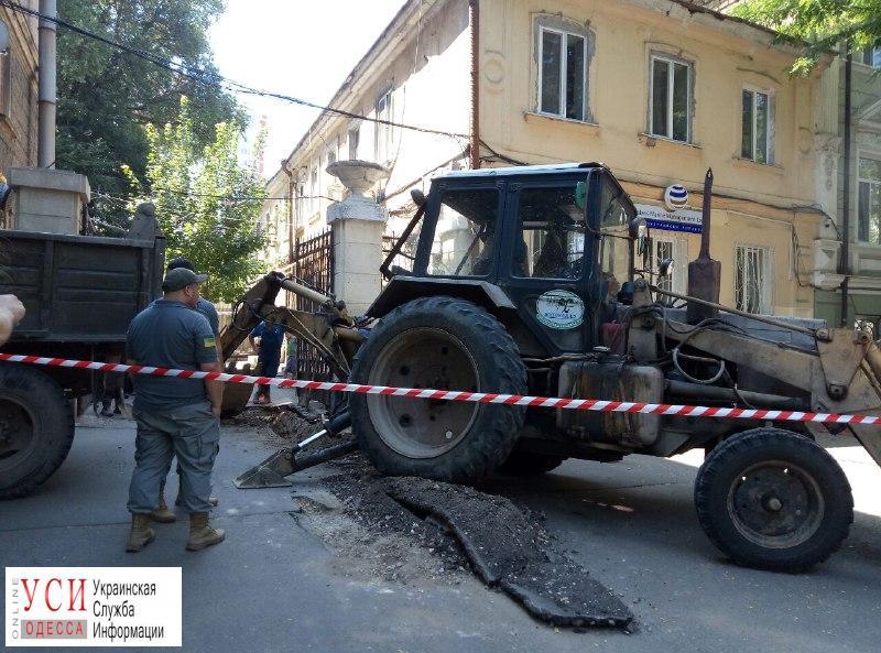 В центре Одессы произошел конфликт со стрельбой (фото, видео)