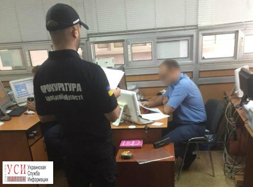 Одесский таможенник расписался в протоколе вместо нарушителя «фото»