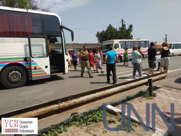 Жители Болградского района перекрыли две трассы по направлению в Одессу (фото) «фото»