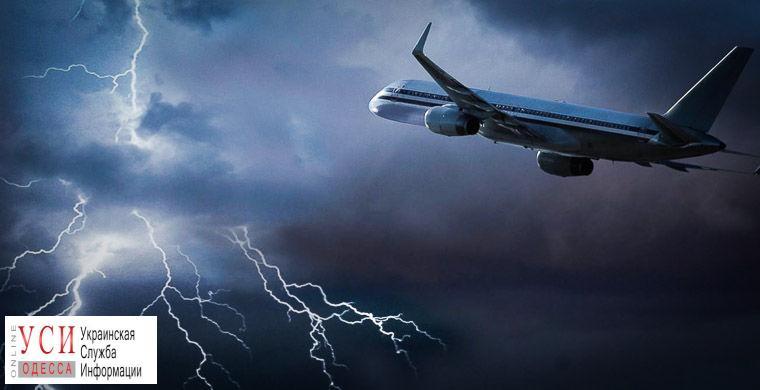 Молния ударила в самолёт над Одесской областью «фото»