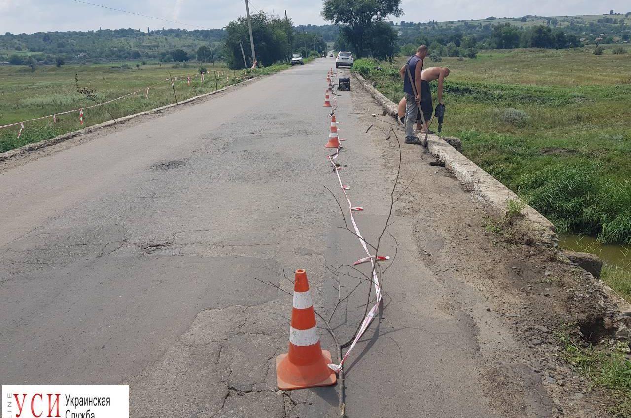 Автодор начал ремонтировать аварийный мост в Арцизском районе (фото) «фото»