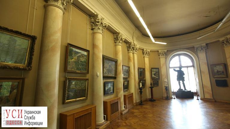 В Одесской ОГА готовятся спасать Художественный музей «фото»