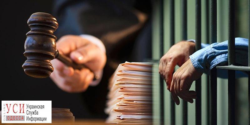 В Запорожье будут судить троих киллеров-одесситов «фото»