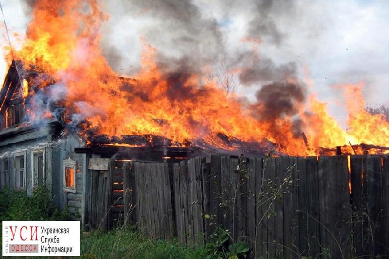 В Одессе при пожаре погиб пенсионер «фото»