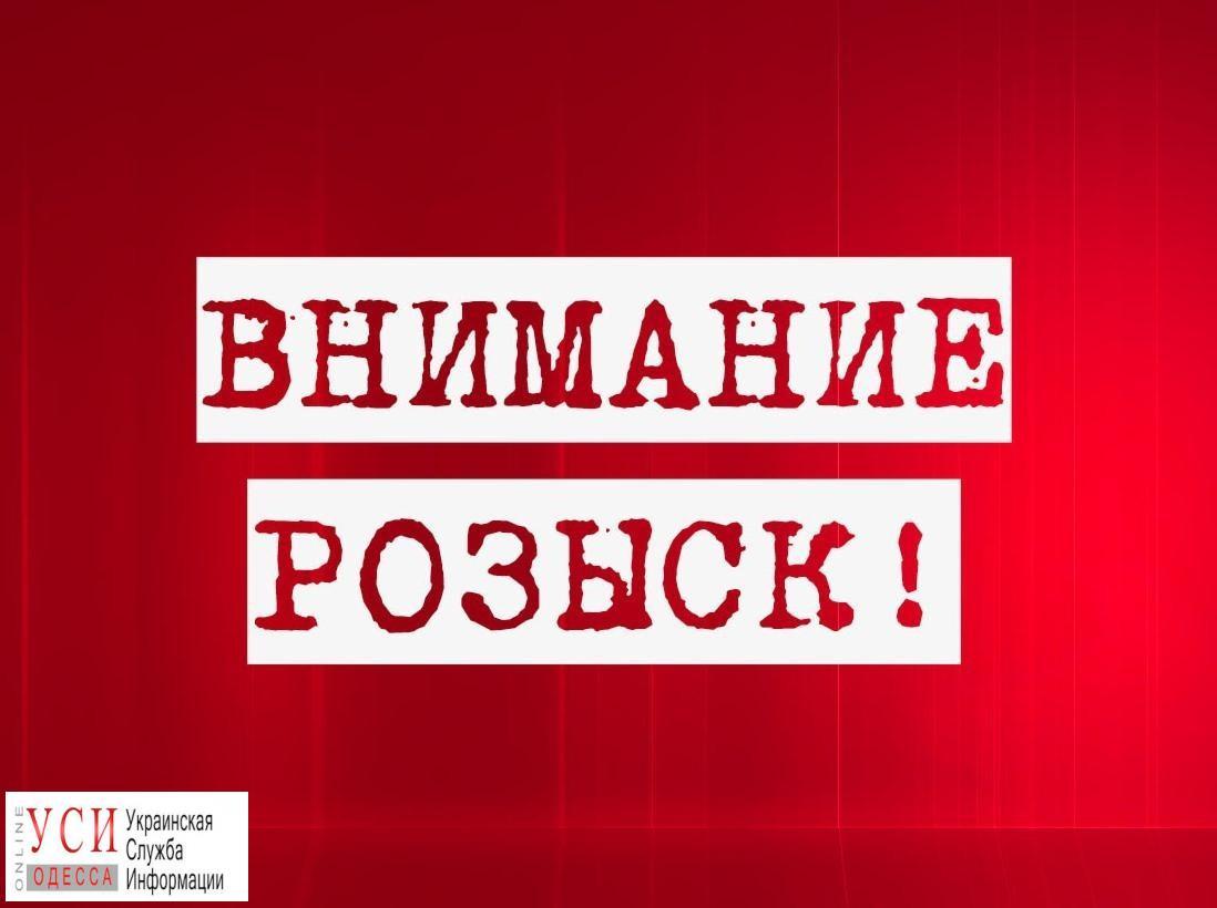 Ушел на занятия и не вернулся: в Вилково ищут 9-летнего мальчика (фото) «фото»