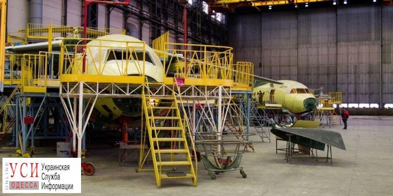 Одесский авиазавод будет строить самолеты вместе с чехами и американцами «фото»