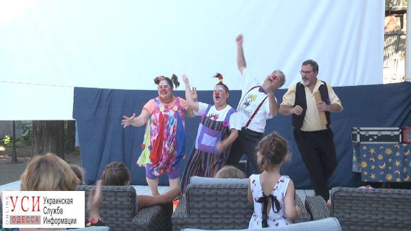 В Одессе испанские клоуны подарили радость одесским детям (фото) «фото»
