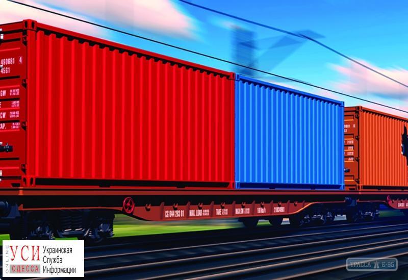 «Укрзалізниця» запустила экспериментальный поезд из Одессы в Днепр «фото»