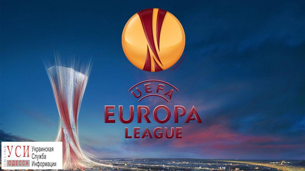 На стадионе «Черноморец» состоится ответный матч «Лиги Европы»: некоторые центральные улицы временно перекроют «фото»