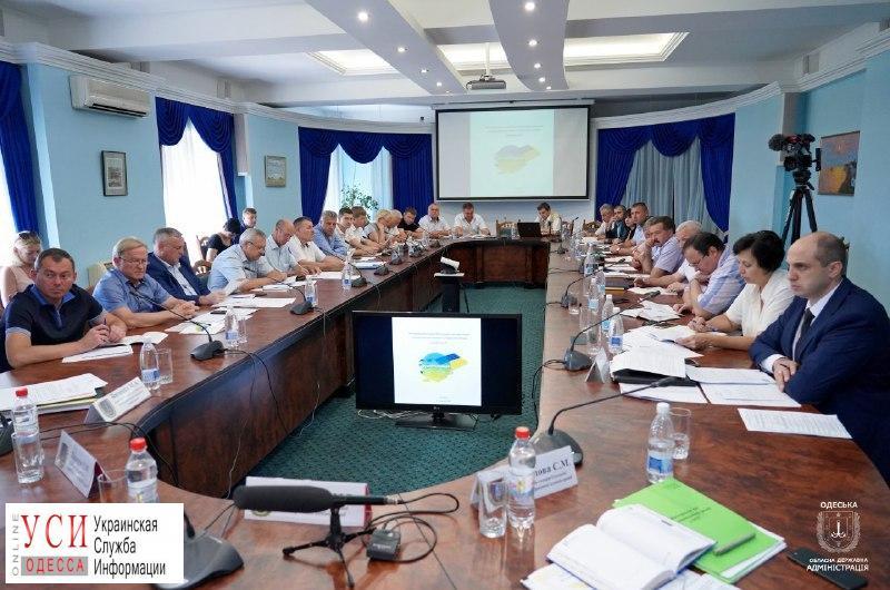 В Одесской области создали Координационный совет глав ОТГ «фото»