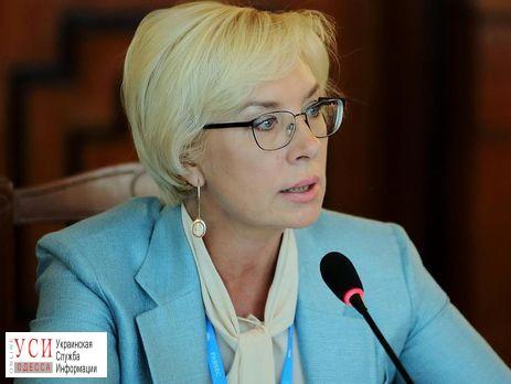 Ситуацию с избиением девочки в Одессе взяли на контроль в Правительстве «фото»