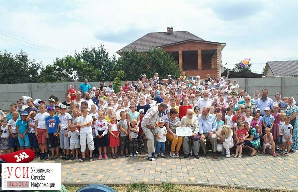 Самая большая семья Украины ждет пополнение «фото»