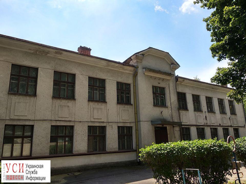 Одесса теряет ведомственный детский сад: его продают (фото, документ) «фото»