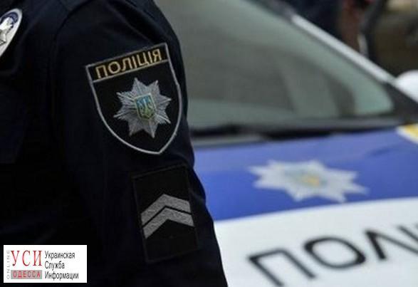 Полицейские избили жителя Одесской области: проводится проверка (видео) «фото»