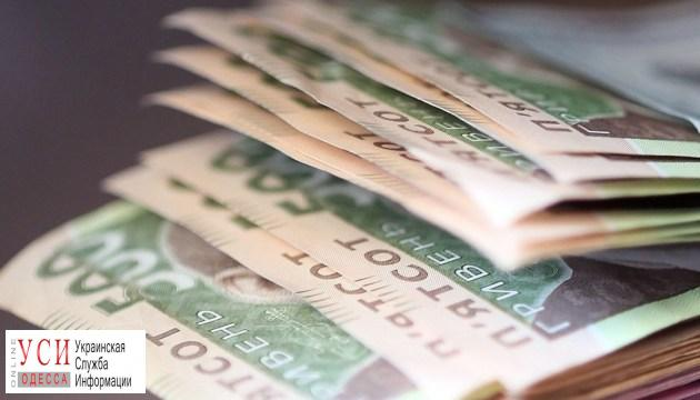 Чиновники облсовета будут получать внушительные надбавки за особенно важную работу «фото»