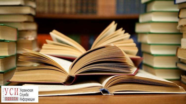 Одесских предпринимателей оштрафовали за продажу книг антиукраинского характера «фото»