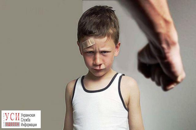 Побои и унижения: воспитанники одесского приюта страдают от насилия «фото»