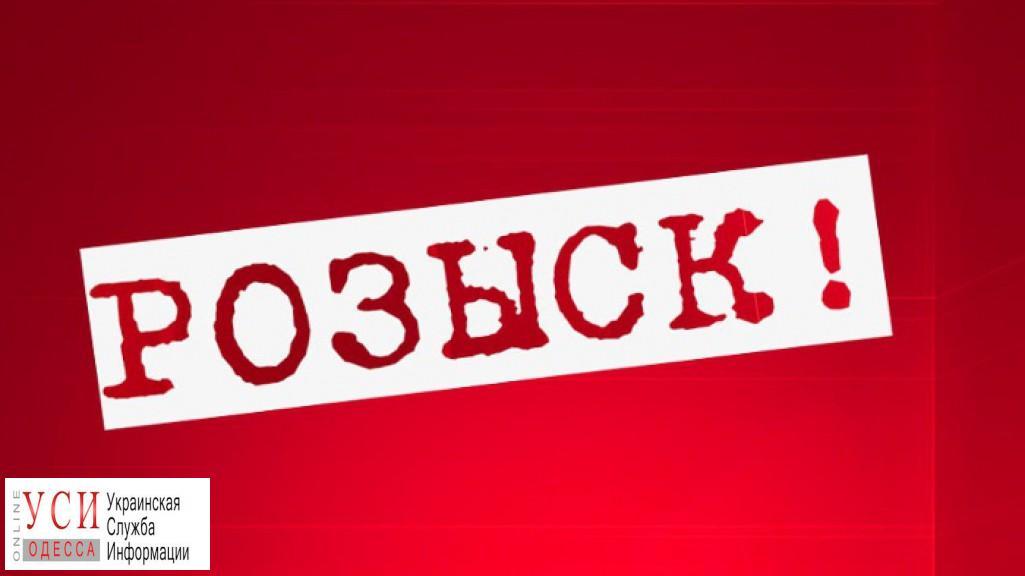 В Одесской области пропала 12-летняя девочка (фото) «фото»