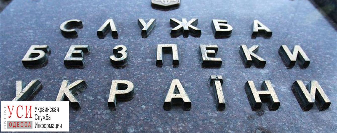 СБУ в Одессе обыскала офис активистов Куликова поля и радиостанцию (фото) «фото»