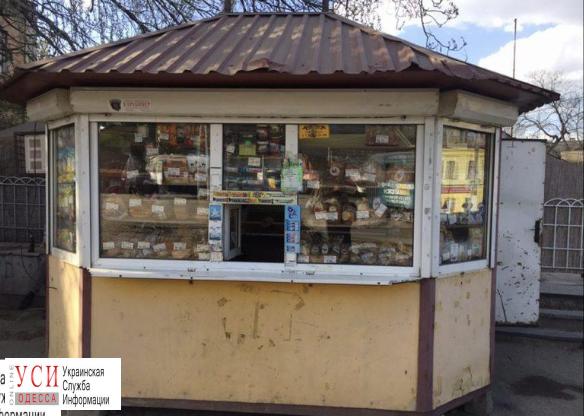 Скандал с продажей хлебных будок: главный продукт будут продавать и дальше, а сделку заблокировал суд «фото»