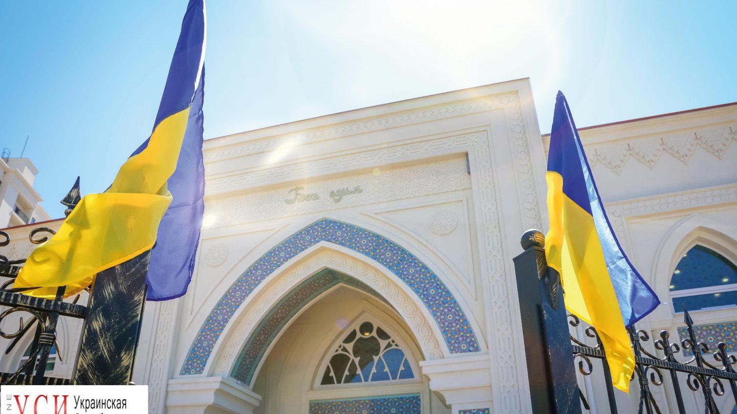 В Одессе торжественно открыли второй арабский культурный центр (фото) «фото»