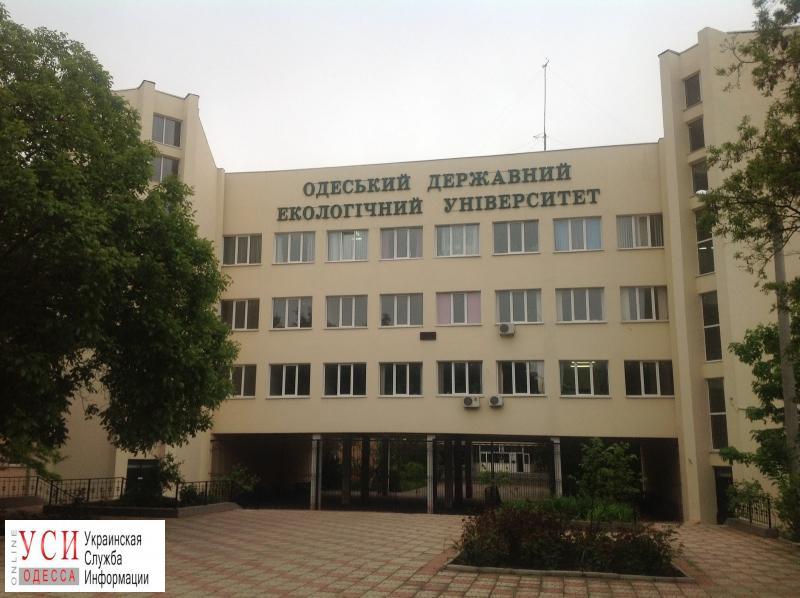 Проректор экологического университета внес полмиллиона залога за свое освобождение из под стражи «фото»