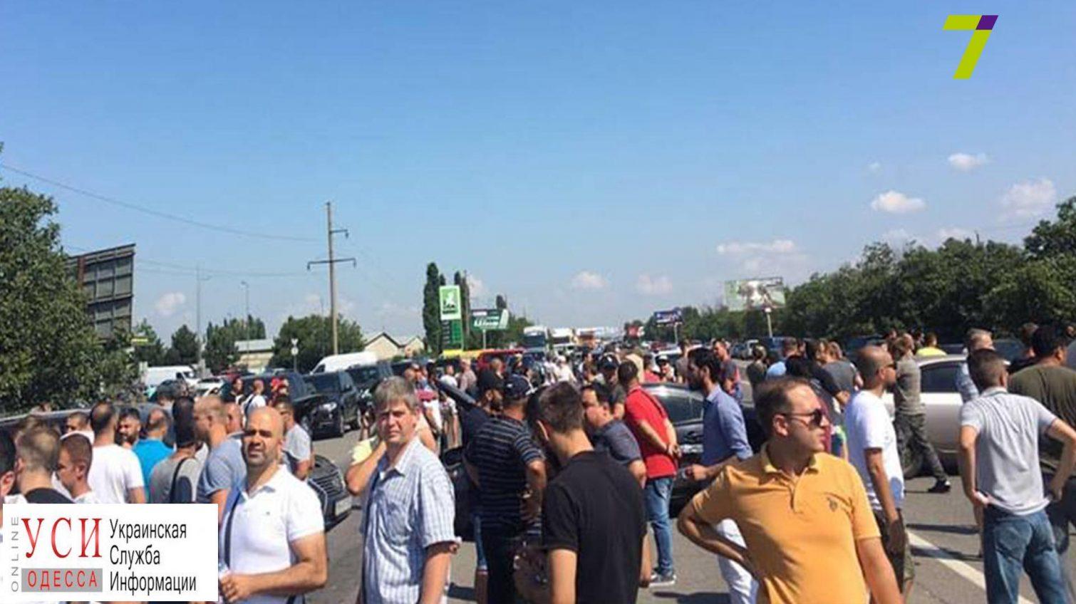В районе рынка «7 км» из-за протеста предпринимателей образовалась автомобильная пробка (фото, видео) «фото»