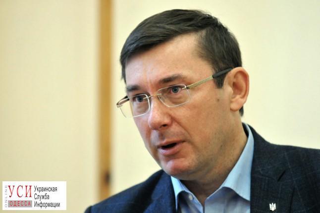 Начался план дестабилизации, — Луценко прокомментировал покушение на одесских активистов «фото»