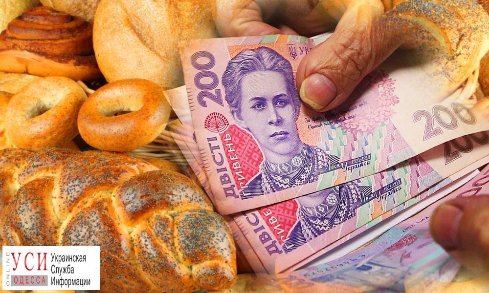 Цены на хлеб взлетят в ближайшие несколько месяцев, — аграрии «фото»