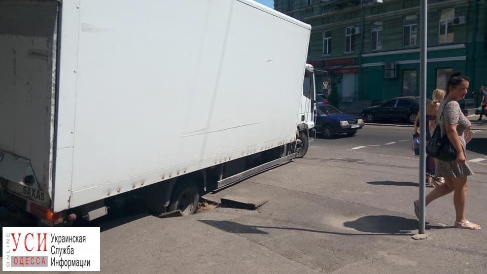 В центре Одессы колесо грузовика провалилось под асфальт (фотофакт) «фото»