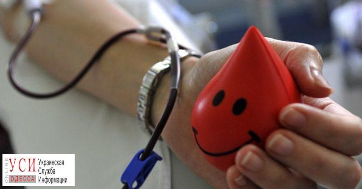 Одесской областной больнице срочно нужны доноры «фото»