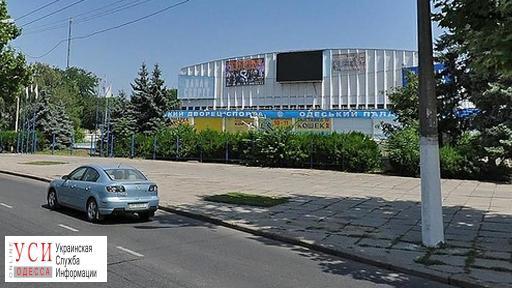 Дворец спорта отремонтирует фирма с уставным фондом в тысячу гривен «фото»
